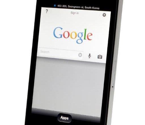 Google algorithm update for mobile