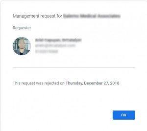 GMB Access Request
